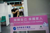 5月20日,市民在澳门综艺馆接种新冠疫苗。