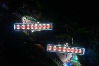 5月24日晚拍摄的常益长铁路跨石长铁路特大桥转体连续梁转体现场(无人机照片)。