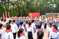 5月28日,少年兒童代表和老師代表在主題活動上。