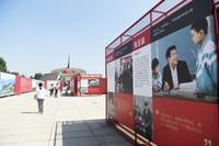5月30日拍攝的展覽現場。