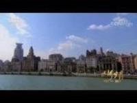 百集文献纪录片《山河岁月》第二十二集《红星照耀中国》