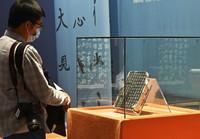 """6月1日,一名參觀者在觀看云岡研究院""""中國與世界""""系列特展。"""
