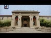百集微纪录·红色档案   从延安枣园到北京新华门 毛主席心心念念这五个字