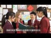 小艾:中国学生非常有上进心,对老师、对教育都怀有敬重之心   百年大党-老外讲故事(56)