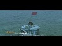 电影《守岛人》即将公映 王继才同志感人事迹搬上银幕