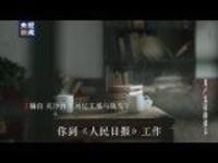 """百集微纪录·红色档案丨毛泽东用自己的革命经历告诉全党 什么是""""实事求是"""""""