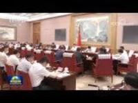韩正在医疗保障工作座谈会上强调纵深推进药品和耗材集中带量采购改革持续加大医保基金监管力度