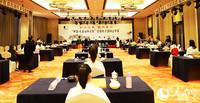 全国女子围棋公开赛开幕式现场。人民网 欧兴荣摄
