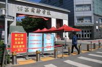 6月5日拍攝的北京實驗學校(海淀)考點入口。