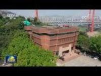 【奋斗百年路启航新征程·今日中国】重庆:红色热土迈出新步伐展现新作为