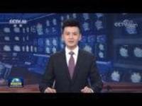 中共中央办公厅 国务院办公厅印发《关于深化国有文艺院团改革的意见》