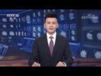 【奋斗百年路 启航新征程·今日中国】接续奋斗 四川打造西部新增长极