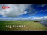 习近平青海行丨逐绿而行 打造生态新名片——走进青海湖仙女湾