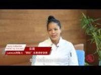 Anne-Catherine:从家庭主妇到美食研发师,没想到在中国成就了事业   百年大党-老外讲故事(63)