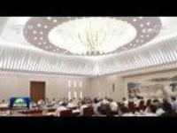 十三届全国人大常委会举行第九十五次委员长会议
