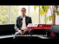 托马斯·奥赫:中国已是智能制造强国,上海是其中的标杆   百年大党-老外讲故事(64)