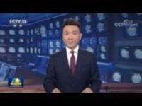 《中共中央国务院关于支持浙江高质量发展建设共同富裕示范区的意见》发布