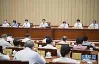6月10日,十三届全国人大常委会第二十九次会议在北京人民大会堂闭幕。栗战书委员长主持会议。新华社记者 李涛 摄