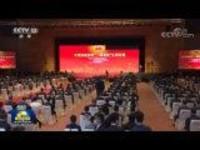 """中国共产党与""""一国两制""""主题论坛在香港举行"""