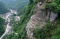 近日,工人在渝懷鐵路重慶市黔江區城南街道香水社區核桃園二號隧道處的大石板山懸崖上施工。