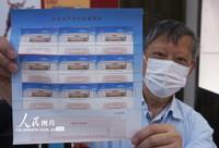 6月20日,杭州集郵愛好者在展示《中國共產黨歷史展覽館》郵票。