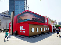 """2021年6月22日,由人民日報社新媒體中心推出的""""復興大道100號""""創意體驗館在北京三里屯開館。"""