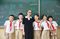 """武漢長春街小學:飛行員、科學家、歌唱家……六年級的孩子們寫下""""我""""的理想。(學校供圖)"""