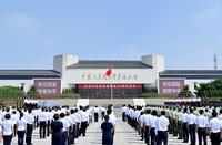7月7日,紀念全民族抗戰爆發84周年儀式在中國人民抗日戰爭紀念館舉行。