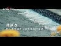 【人民記憶:百年百城】永州零陵奔小康