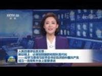 人民日報評論員文章:新征程上,必須加快國防和軍隊現代化——論學習貫徹習近平總書記在慶祝中國共產黨成立一百周年大會上重要講話