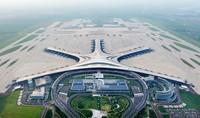 这是青岛胶东国际机场(8月11日摄,无人机照片)。