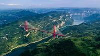 这是贵州贵阳至黔西高速公路鸭池河大桥(2021-10-27摄,无人机照片)。新华社记者 杨文斌 摄