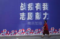 8月17日,市民走在南京街头。