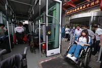 东京残奥会中国代表团首批队伍今日启程。中国残疾人联合会供图