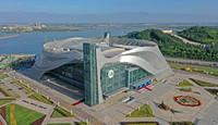 第五届中国-阿拉伯国家博览会主会场宁夏国际会堂(8月19日摄,无人机照片)。