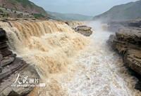 2021-10-27,在山西省吉县拍摄的黄河壶口瀑布。