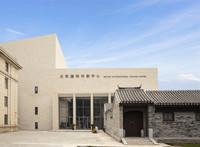 北京人艺北京国际戏剧中心外景。北京人艺供图