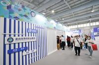 9月4日,参会人员在服贸会首钢园区教育服务展馆参观。新华社记者 陈晔华 摄