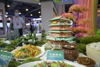 9月5日在服贸会国家会议中心展区拍摄的江西展位展品。