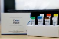 9月6日拍摄的新冠流感联检试剂盒样品。