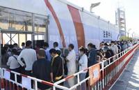 9月7日,观众在北京国家会议中心外排队领取服贸会入场参观票。新华社记者 武巍 摄