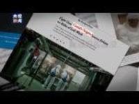 """世界观·美国深镜头丨起底巴里克——高度危险的病毒""""改造""""者"""
