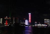 9月10日在上海外滩拍摄的灯光秀。