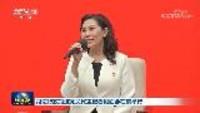 司法行政领域党员代表记者见面会在京举行
