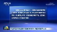 中国代表40余国呼吁实现持久和平 促进和保护人权