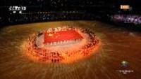 中华人民共和国第十四届运动会开幕式