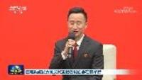 法院系统优秀党员代表记者见面会在京举行