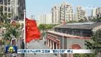 """中宣部授予吴蓉瑾 王红旭""""时代楷模""""称号"""