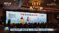 中央惠港青年八条发布 助力香港青年融入国家发展大局