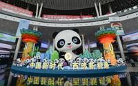 这是9月16日拍摄的第十八届中国西部国际博览会会场。